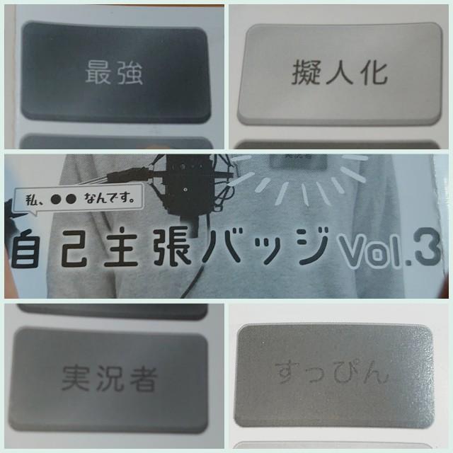 f:id:kiha-gojusan-hyakusan:20210929011941j:image