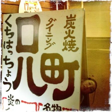 f:id:kiha-kn:20120927013815j:image