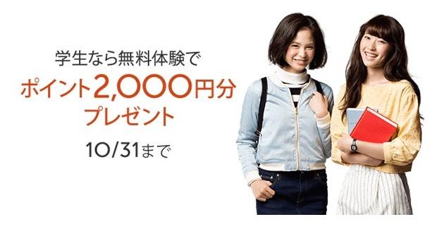 f:id:kiharakanako:20161018191043j:plain