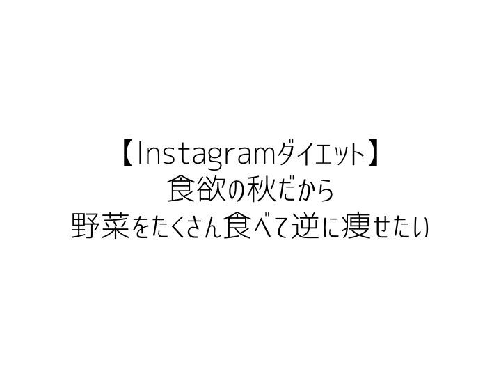 f:id:kiharakanako:20161021181924j:plain