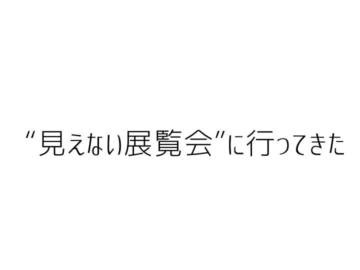 f:id:kiharakanako:20161023204903j:plain