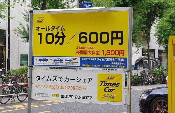 f:id:kiharakanako:20161115125750j:plain