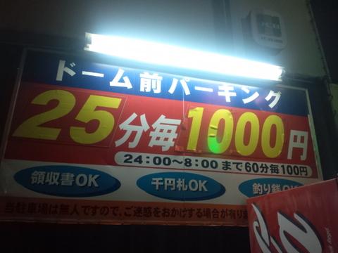 f:id:kiharakanako:20161115130436j:plain