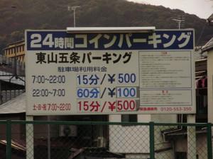 f:id:kiharakanako:20161115130804j:plain
