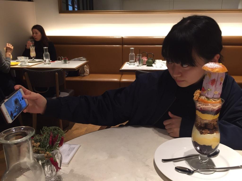 f:id:kiharakanako:20161118151539j:plain