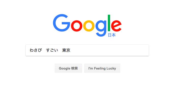 f:id:kiharakanako:20161121152354p:plain