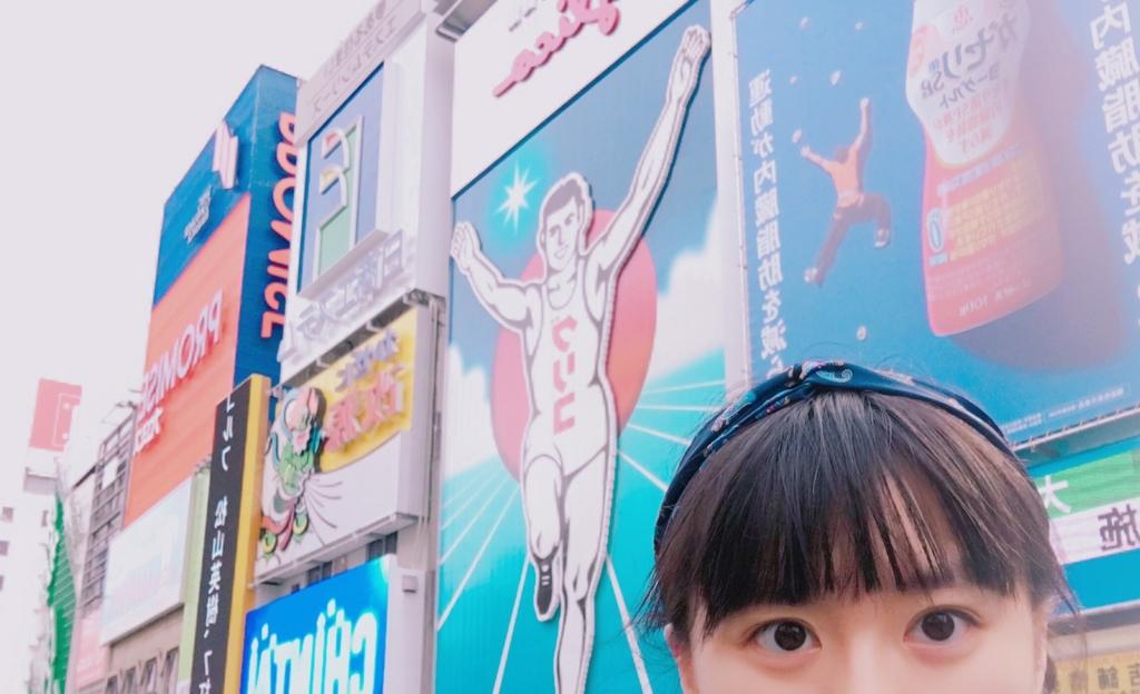 f:id:kiharakanako:20161205165403j:plain