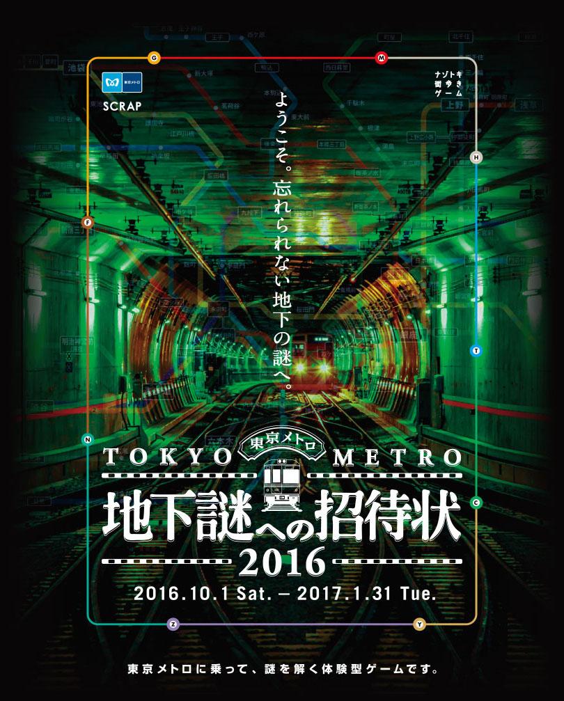 f:id:kiharakanako:20161212143302j:plain