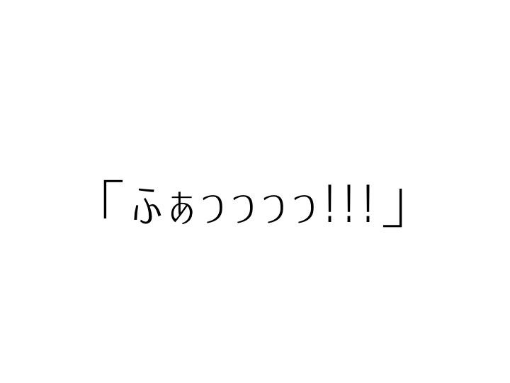 f:id:kiharakanako:20161228155821j:plain