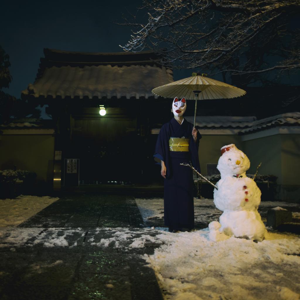 f:id:kiharu-kyoto:20170917130055j:plain
