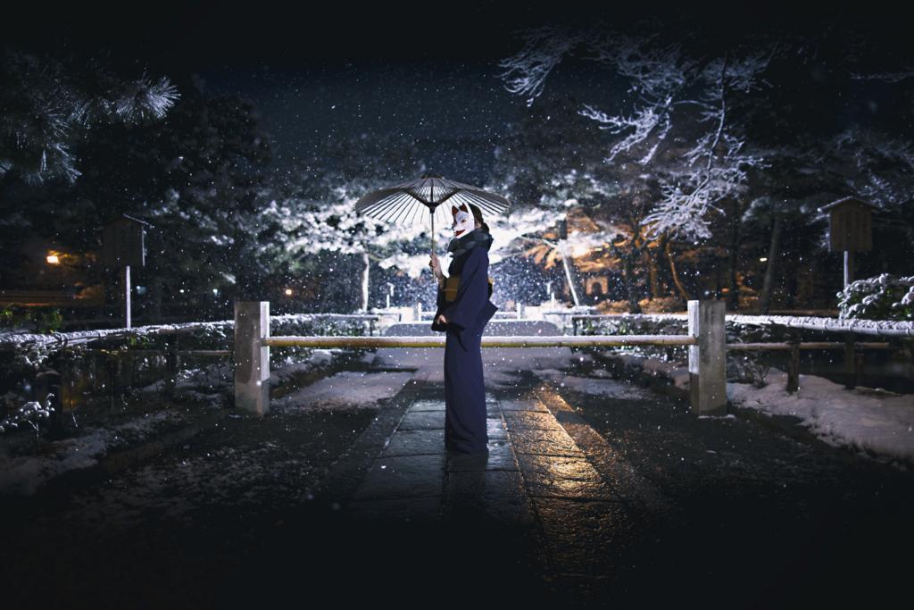 f:id:kiharu-kyoto:20170917131104j:plain
