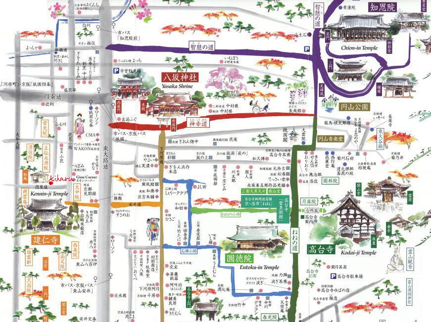 f:id:kiharu-kyoto:20171128125130j:plain