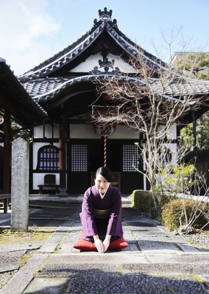 f:id:kiharu-kyoto:20180202180107j:plain