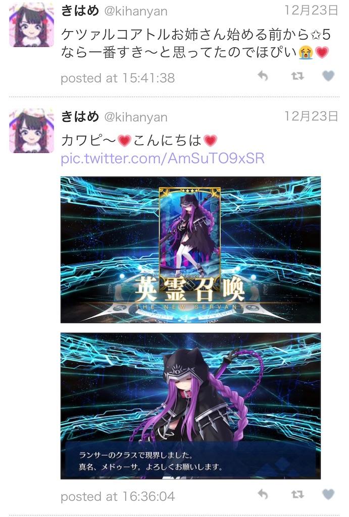 f:id:kihayame162:20190124195916j:image