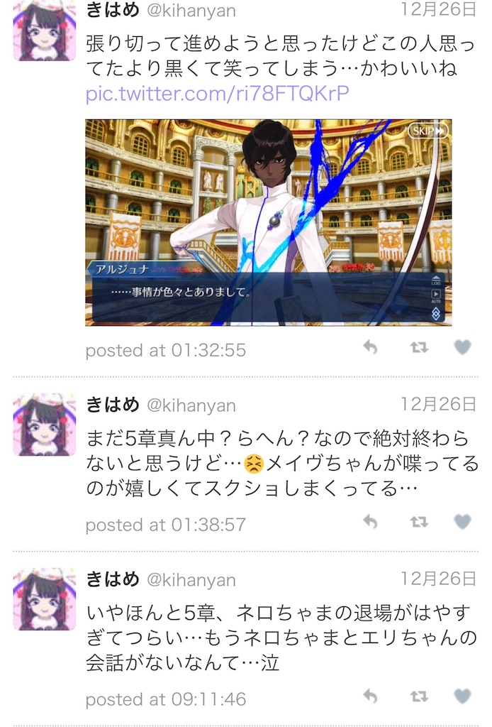 f:id:kihayame162:20190124195927j:image
