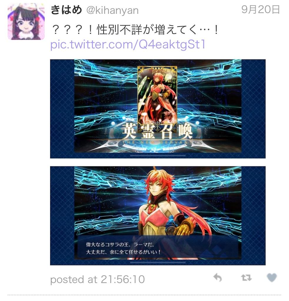 f:id:kihayame162:20190124221726j:image