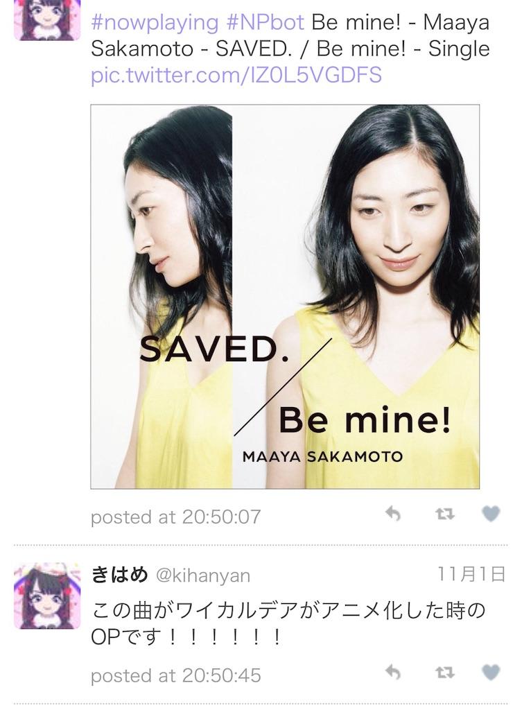 f:id:kihayame162:20190124222446j:image
