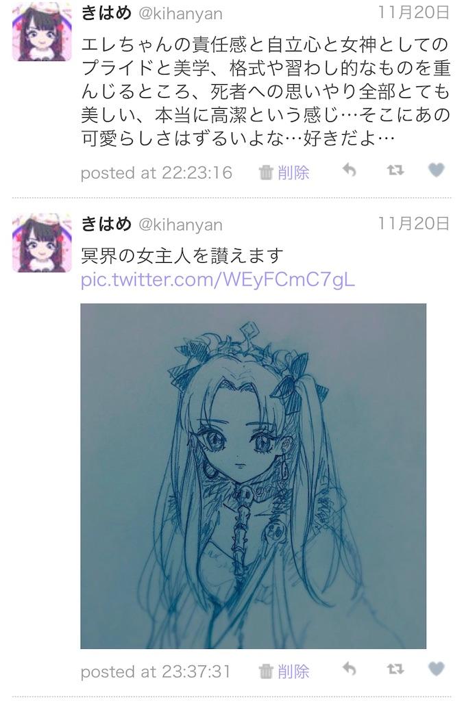 f:id:kihayame162:20190124233413j:image