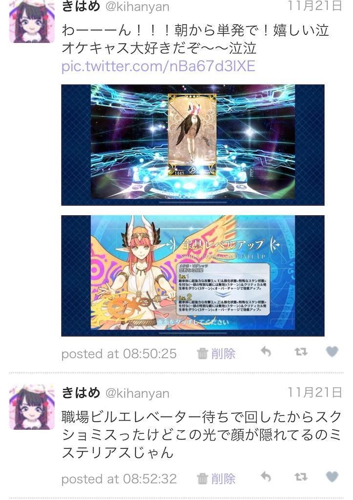 f:id:kihayame162:20190124233426j:image