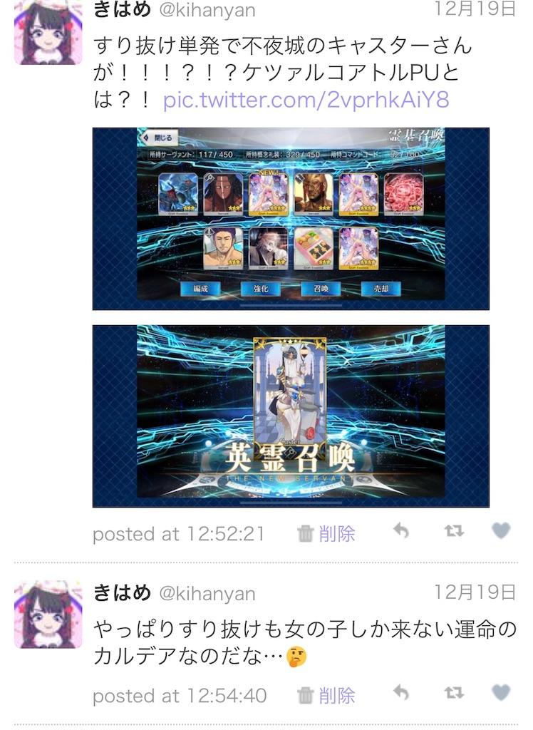 f:id:kihayame162:20190124234359j:image