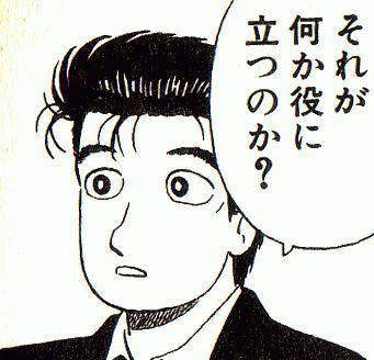 f:id:kihiru777:20181008211950j:plain