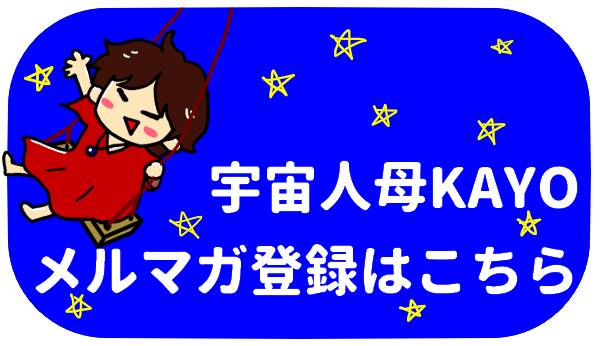 f:id:kihiru777:20181013162006j:plain