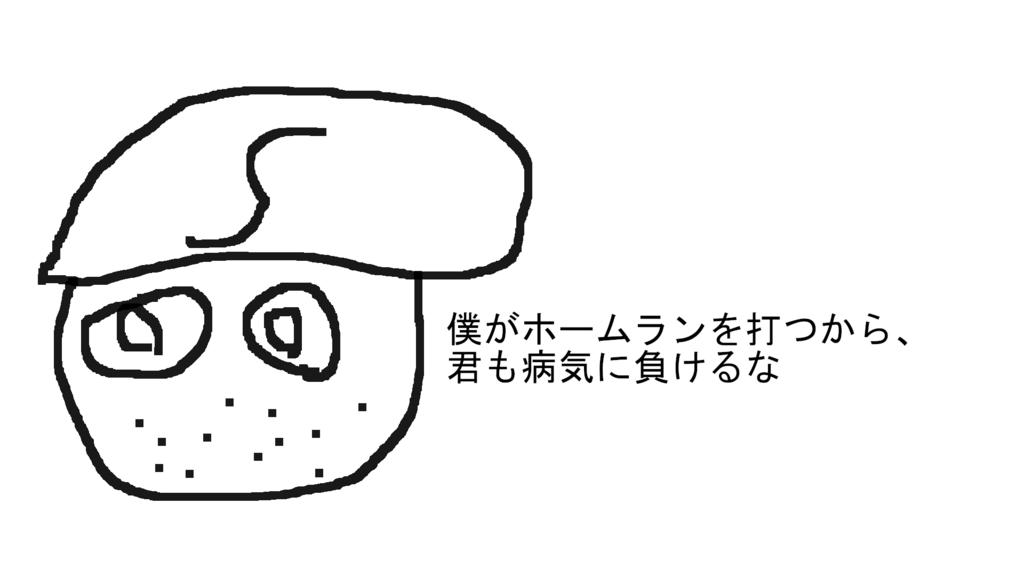 f:id:kii8508110:20180726231439p:plain