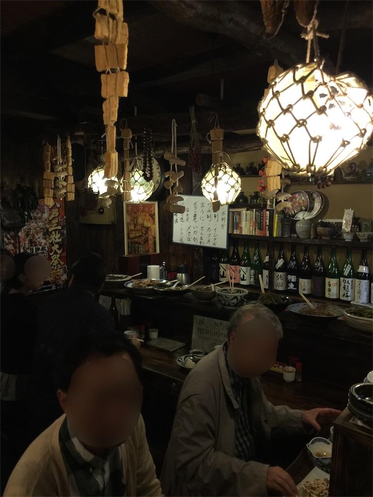 f:id:kiichangazie:20171030212634j:image