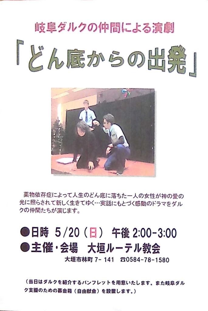 f:id:kiichiros:20180516121645j:plain