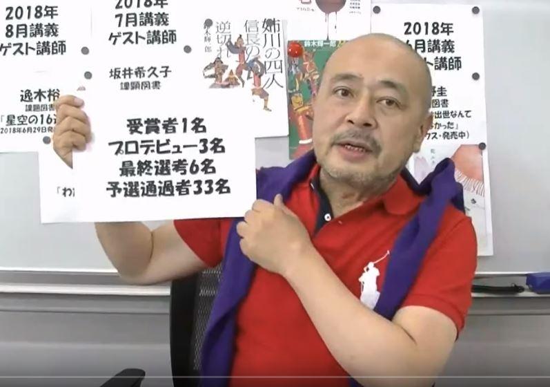 f:id:kiichiros:20180527072125j:plain