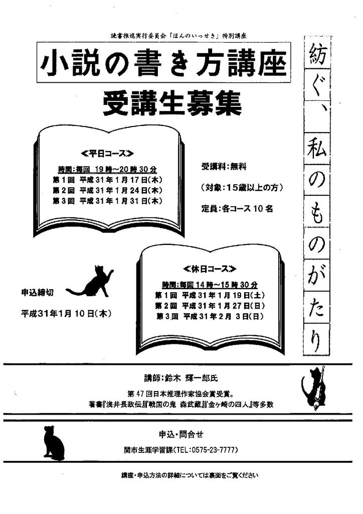 f:id:kiichiros:20181222093230j:plain