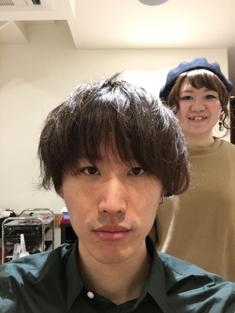 f:id:kiihaya58:20171103150719j:plain