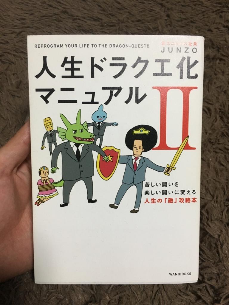 f:id:kiihaya58:20171106211636j:plain