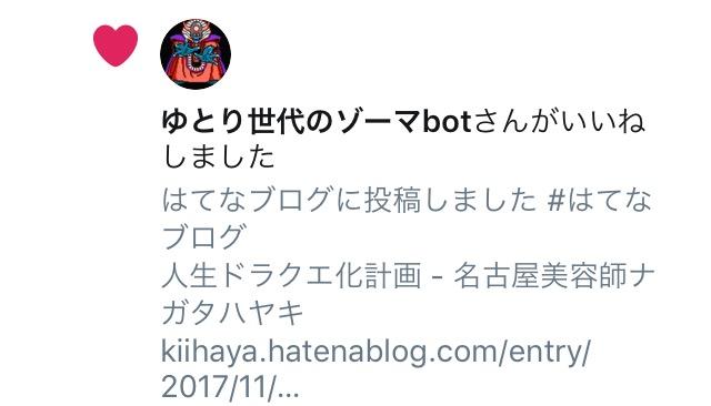 f:id:kiihaya58:20171110214643j:plain