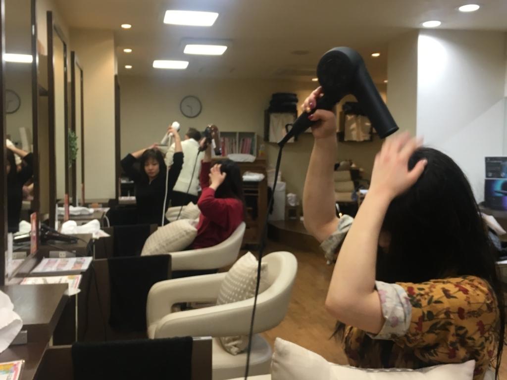 f:id:kiihaya58:20171118215643j:plain