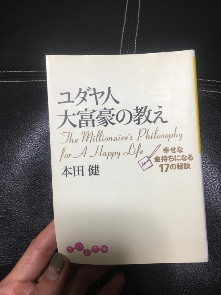 f:id:kiihaya58:20171127215338j:plain