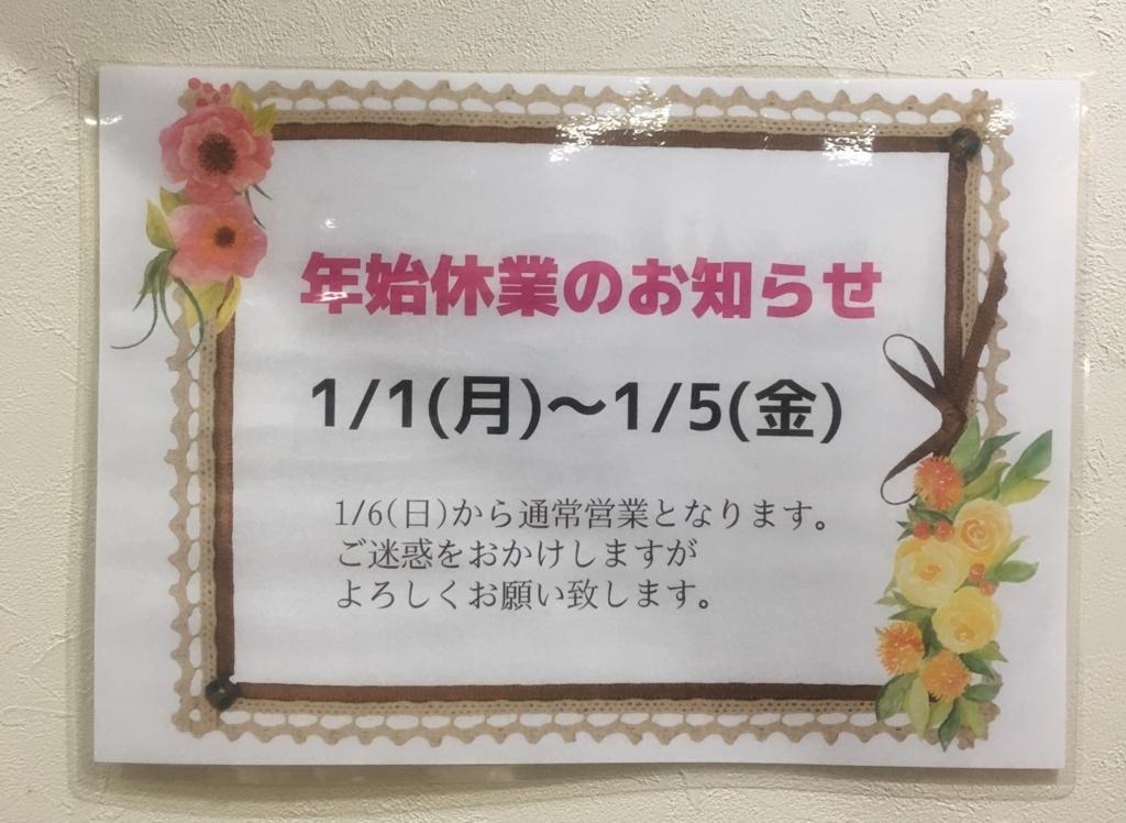 f:id:kiihaya58:20171129213045j:plain