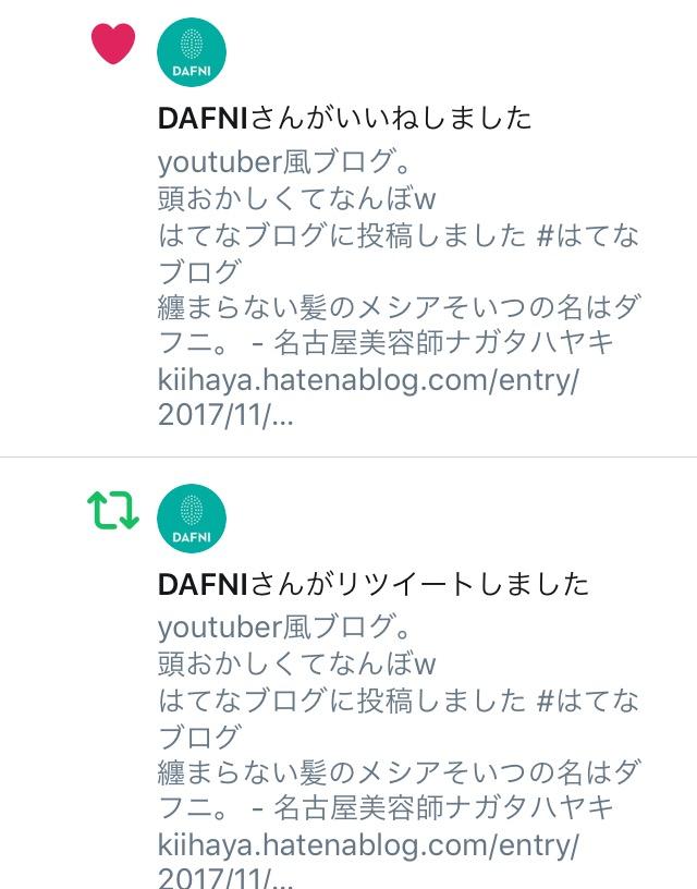 f:id:kiihaya58:20171130211053j:plain