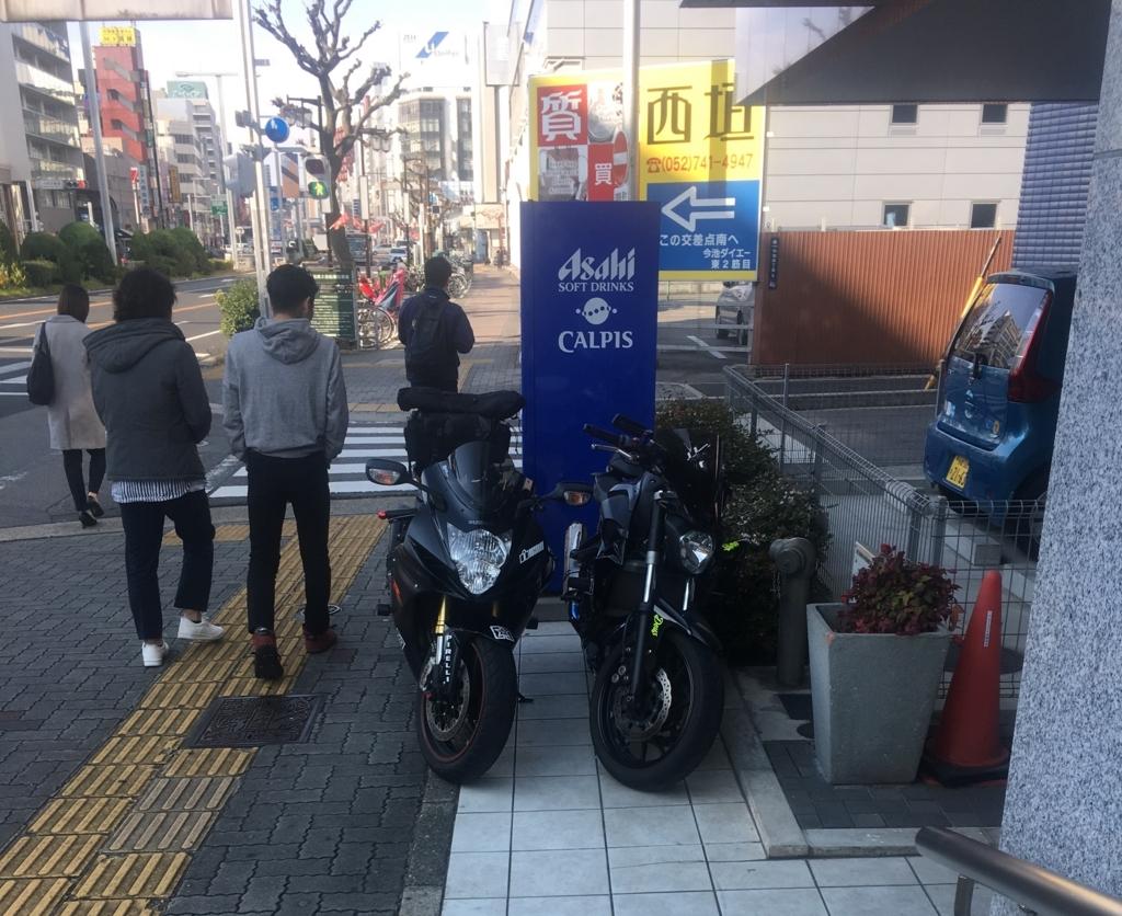 f:id:kiihaya58:20171211233725j:plain
