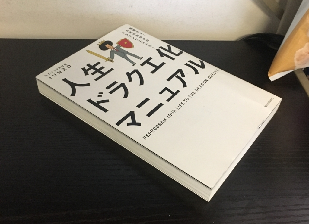 f:id:kiihaya58:20171211234131j:plain