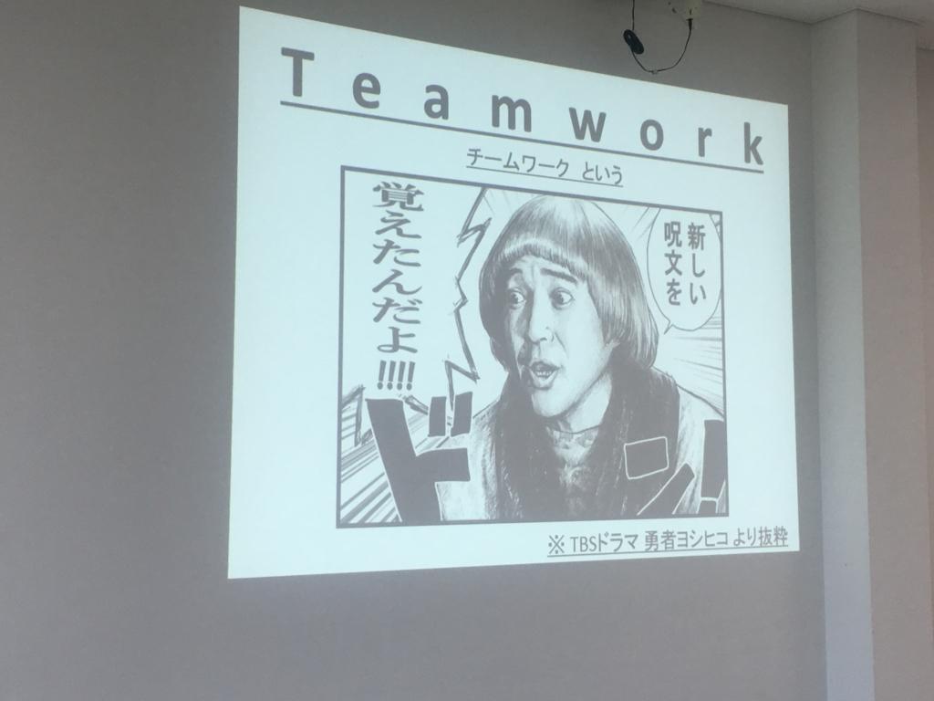 f:id:kiihaya58:20180619131609j:plain