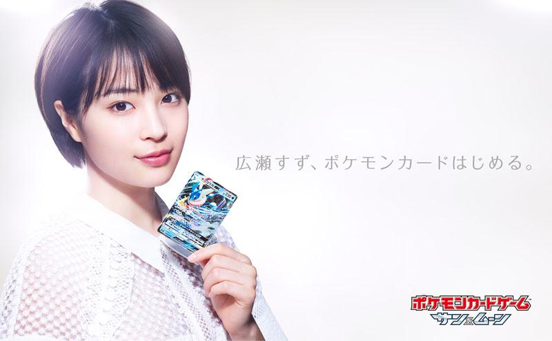 f:id:kiihaya58:20181003132337j:plain