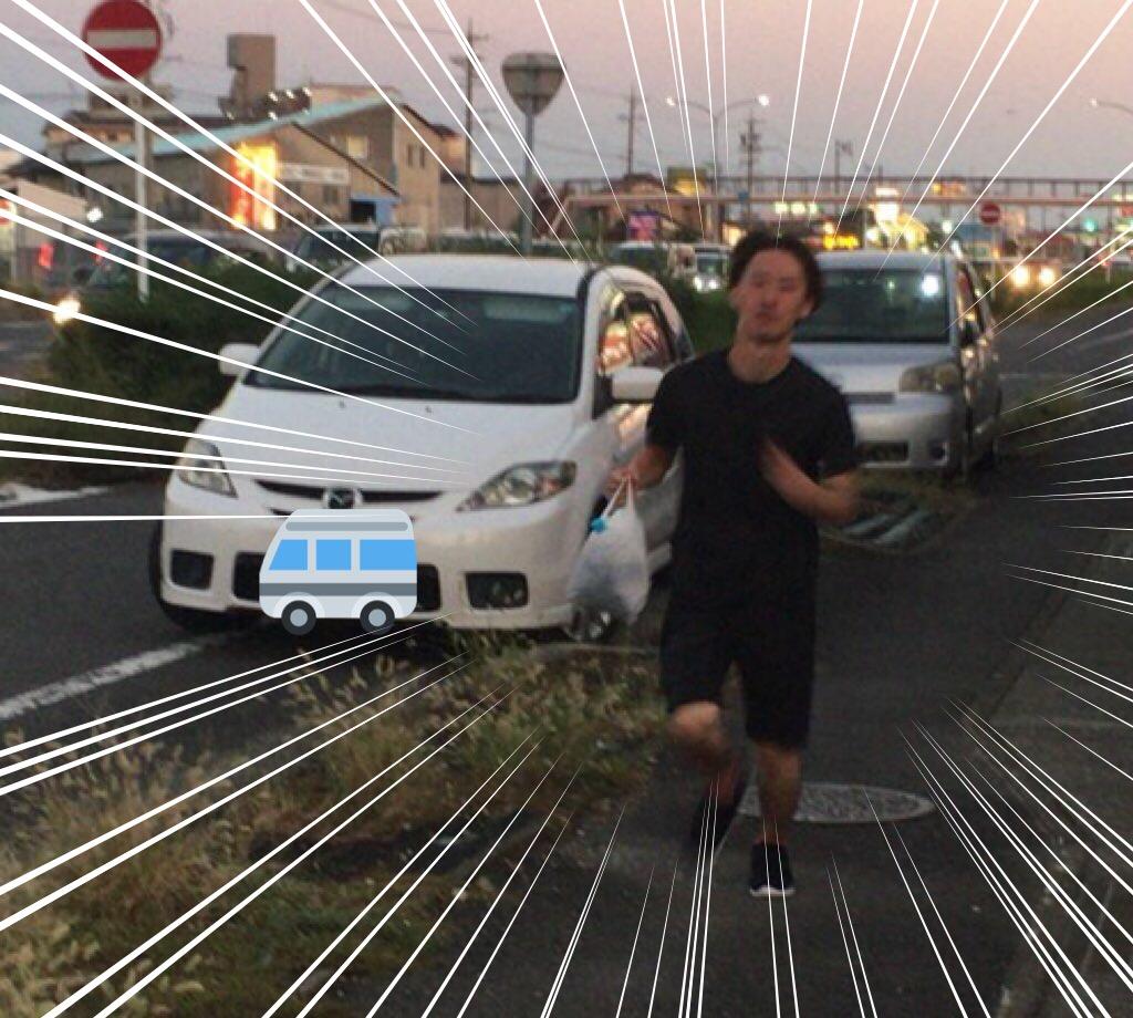 f:id:kiihaya58:20181009222732j:plain