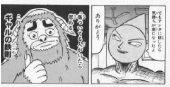 f:id:kiihaya58:20190414125426j:plain