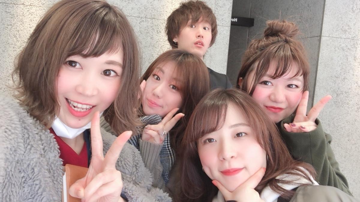 f:id:kiihaya58:20190817212642j:plain
