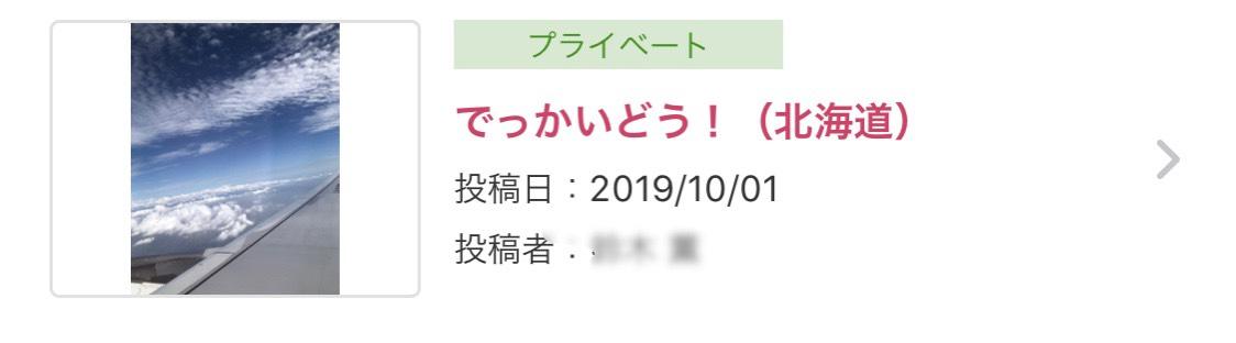 f:id:kiihaya58:20191225230422j:plain