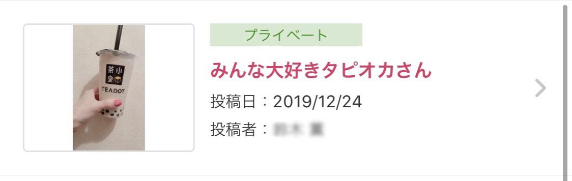 f:id:kiihaya58:20191225230457j:plain