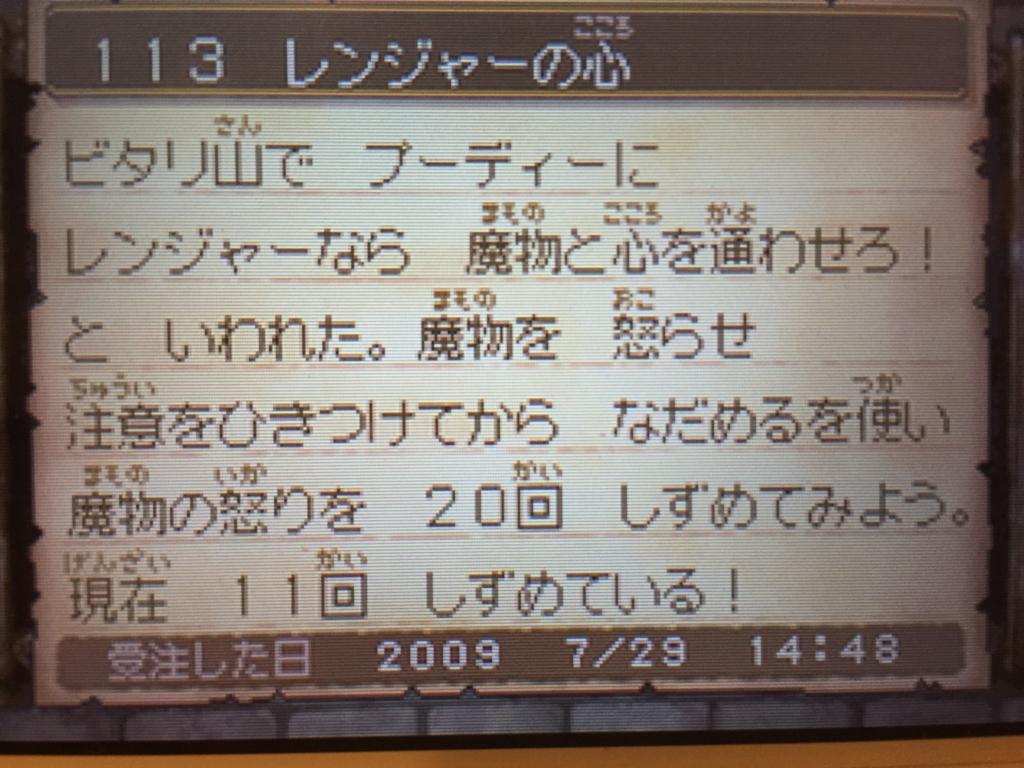 f:id:kiiichan:20160905014348j:plain