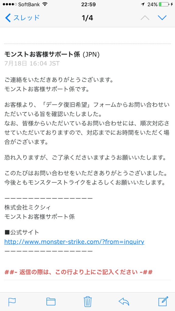 f:id:kiiichan:20160918003741p:plain