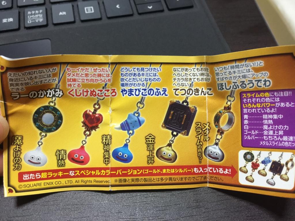 f:id:kiiichan:20161001180041j:plain